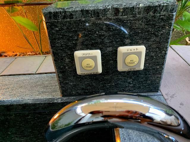 リッツ沖縄ジェットバスのボタン