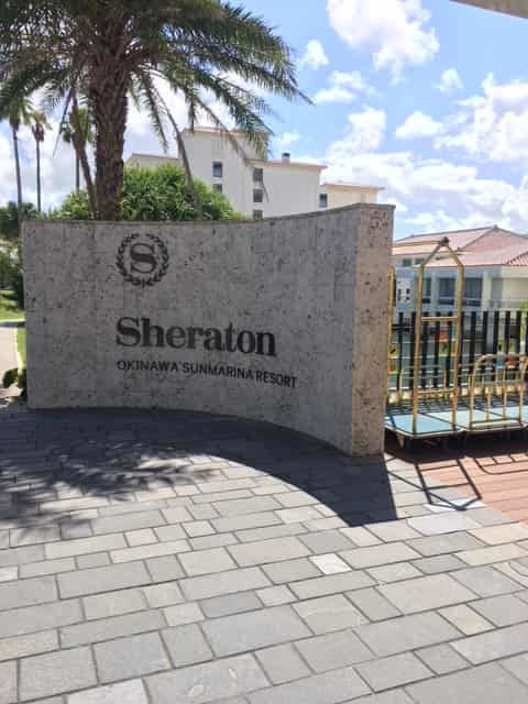 シェラトン沖縄サンマリーナリゾート-入口