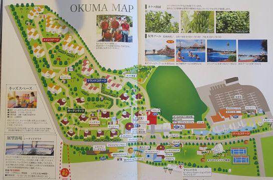 オクマプライベートビーチ&リゾートーMAP