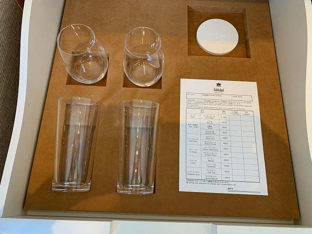 ハレクラニ沖縄スタンダードルームグラス