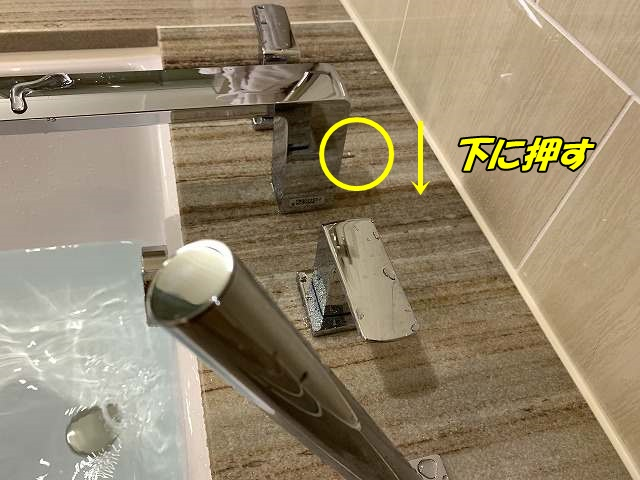 ハレクラニ沖縄バスルームのシャワー2